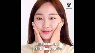เครื่องสำอางเกาหลี ที่ช่วยให้หน้าบานมีมิติขึ้น ♥