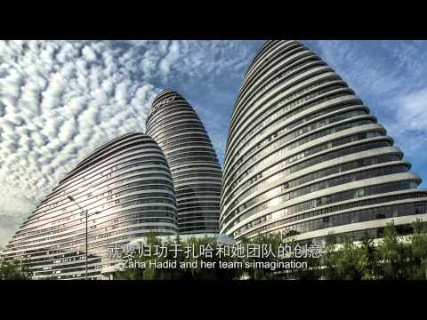 The Story of Wangjing SOHO: Exclusive Dialogue with Zhang Xin and Zaha Hadid