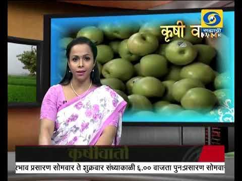 कृषीवार्ता बाजारभाव हा विशेष कार्यक्रम ०६ ऑगस्ट २०१८ रोजी प्रसारित झाले