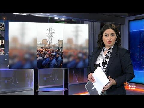 Ахбори Тоҷикистон ва ҷаҳон (14.10.2019)اخبار تاجیکستان .(HD)