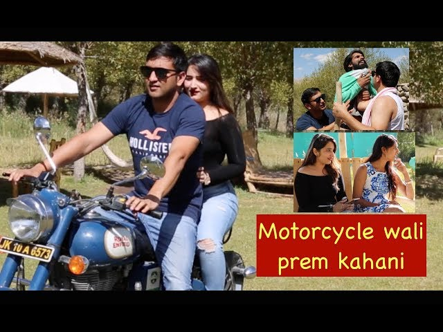 Motorcycle wali Love Story - | Lalit Shokeen Films |