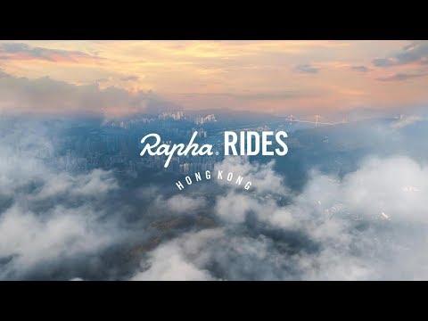 Rapha Rides Hong Kong