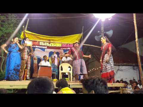 THERUKOOTHU COMEDY IN MOSUR VILLAGE
