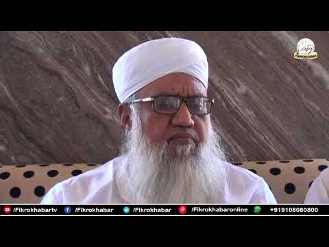 Muslim Personal Law Board And Present Political Scenario : Interview with Moulana Sajjad Nomani