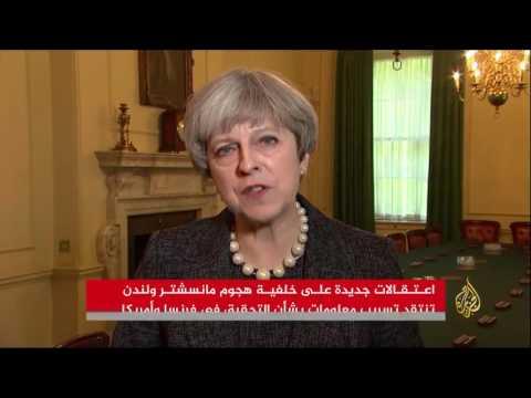 اعتقالات واستياء بريطاني من تسريبات التحقيق بهجوم مانشستر  - نشر قبل 56 دقيقة