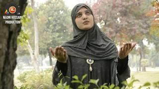A Beautiful Naat By A Girl Aniqa Malik Ik Main Hi Nhi Unn Par from Madni Hussaini Production
