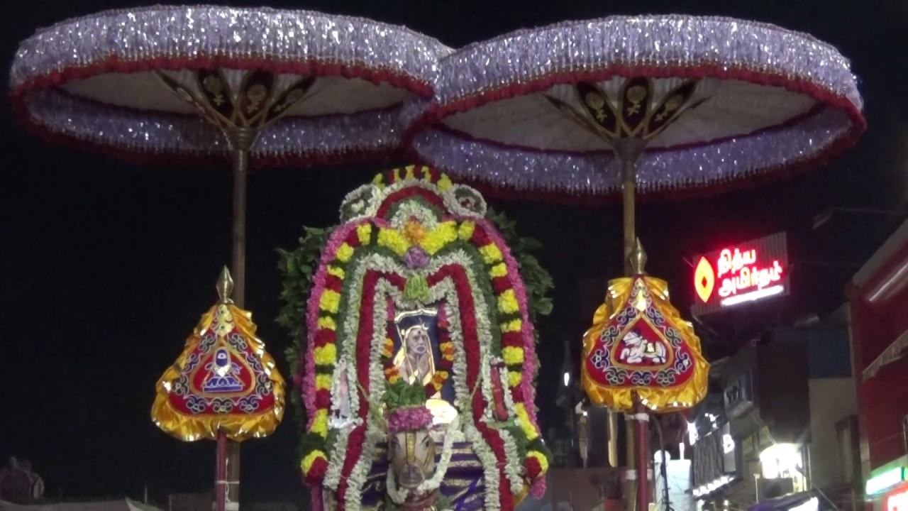 Kanchi Mahaperiyava Anusham Vizha March 25 2019