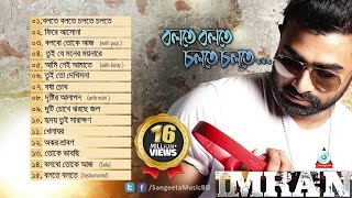 Bolte Bolte Cholte Cholte by Imran | Full Audio Album