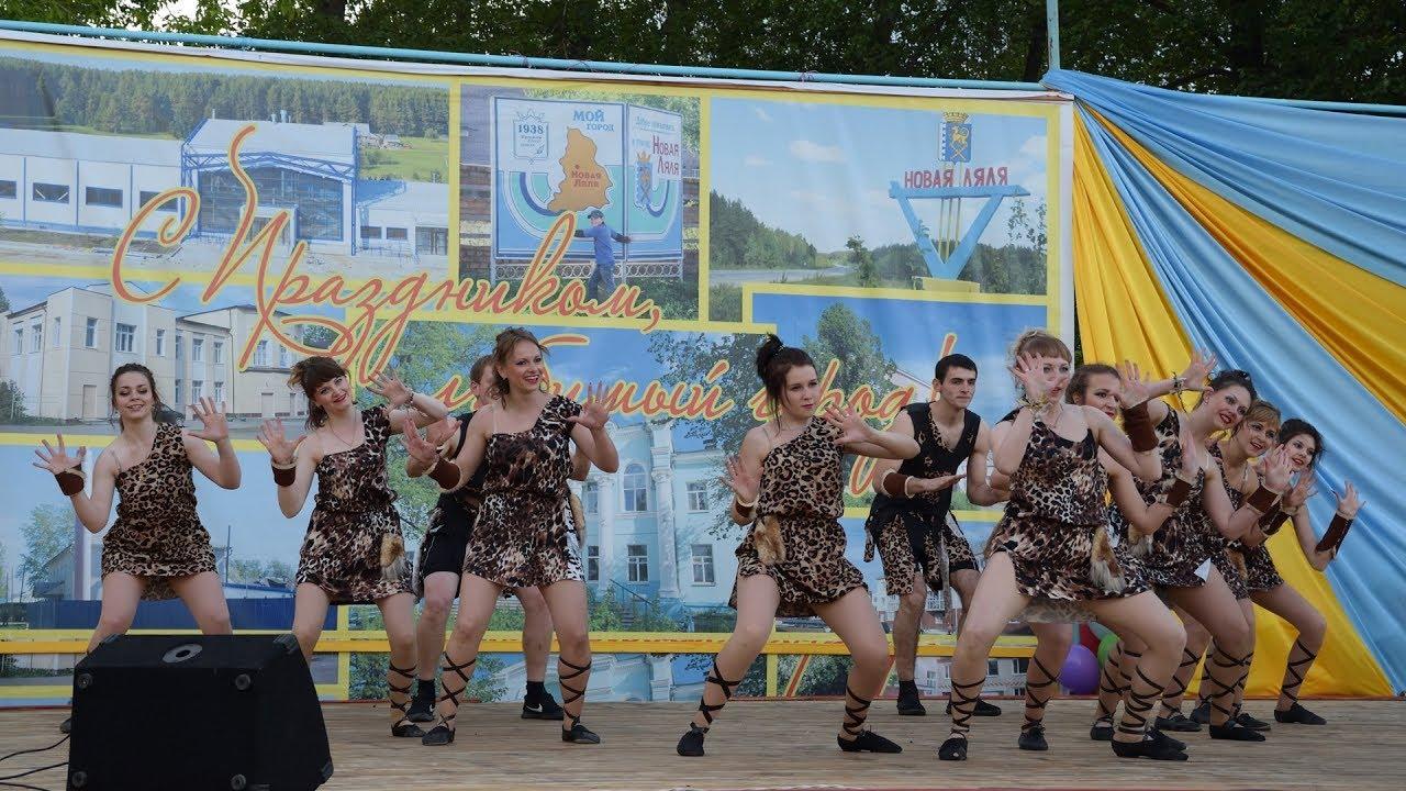Новая ляля онлайн гей знакомства бердянск