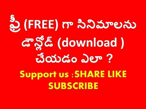 FREE MOVIE DOWNLOAD ?(youtube/torrents) in telugu