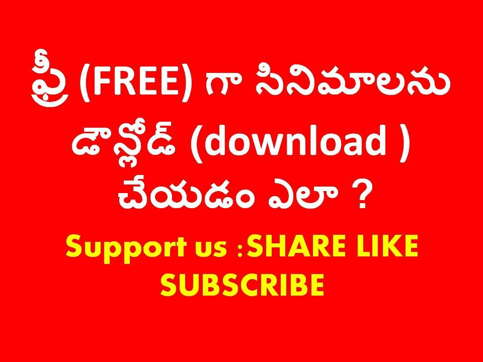torrent for download telugu movies