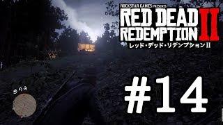 【RDR2】#14のんたろうのレッドデッドリデンプション2~ギャングのキャンプを襲撃1【Red Dead Redemption 2】