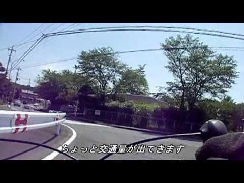 緑のヘルシーロード東縁・完全版(前編)posted by shaplayax0
