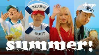 [MV] Summer! - 수퍼비, UNEDUCATED KID, 트웰브 (twlv), Yuzion | [DF FILM] 딩고 X 영앤리치 (Part 2)
