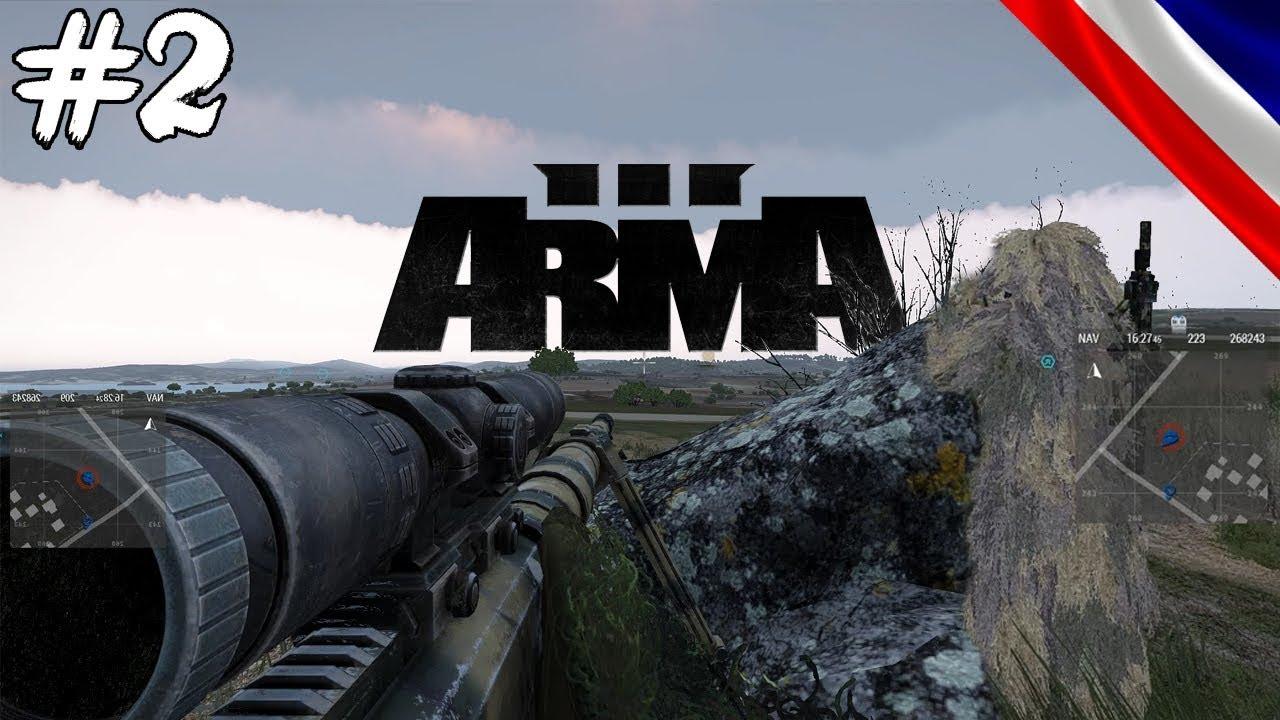 Arma3 : มื้อสไนเปอร์ที่โหดที่สุดในโลก 1300 M++++