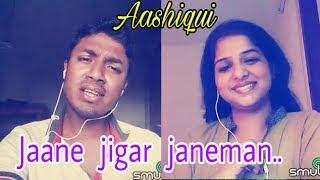 Jaane jigar janeman (Aashiqui). My karaoke 128.
