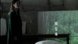 Baixar Xin Bu She Fang - Kelly Chan