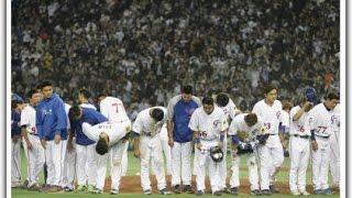 【2015年世界12強棒球賽】中華隊全應援曲 - 隊長職務誰來接手?