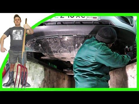 Укрепляем Пластиковую защиту двигателя Kia Sportage 3