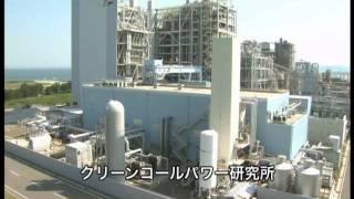 ニッポンの火力発電がスゴイ!石炭・LNG発電の最新技術【2/2】