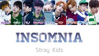Download 【日本語字幕/カナルビ 】Insomnia (불면증/不眠症) ー Stray Kids 【歌詞】