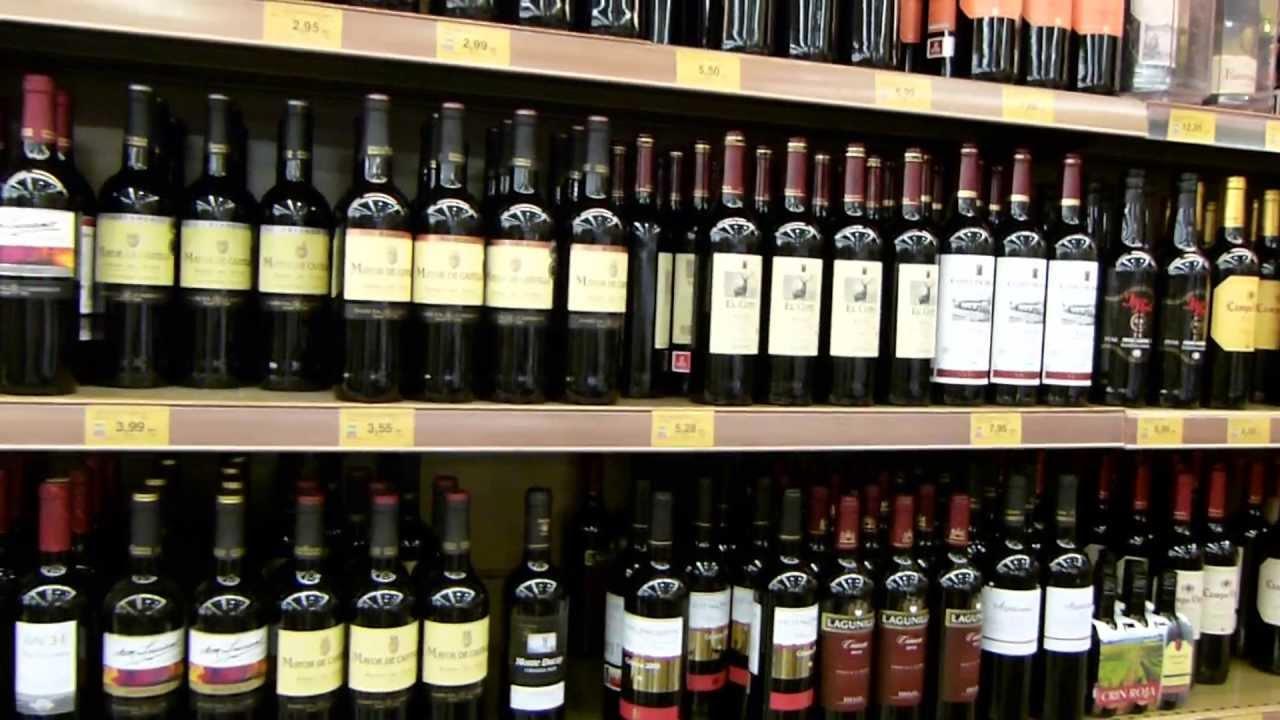 Тенерифе: цены на продукты. Где купить рыбу, сыр, вино - YouTube