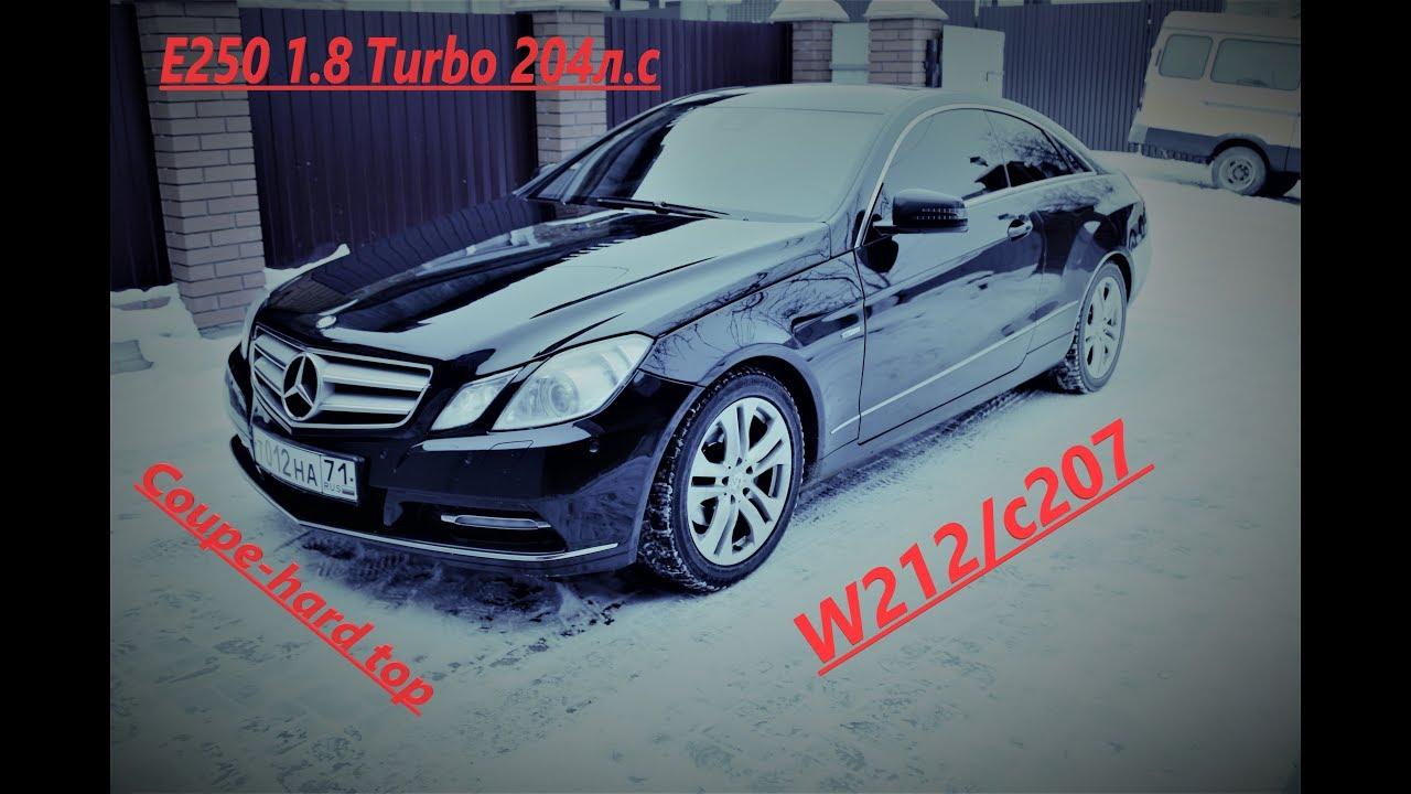 Купить или продать автомобиль mercedes-benz e-klasse (w212) на сайте. Максимальная комплектация avantgarde е250 204л. С, родной пробег,