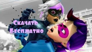 Скачать бесплатно   Collab With Chat Noir :D