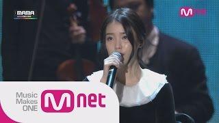 아이유(IU) - 금요일에 만나요(Friday)(feat.Song MiinHo of Winner ) + 날아라 병아리(Fly, Chick) at 2014 MAMA