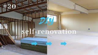 和室から洋室へ!30畳のコンクリートに断熱床を作る!【中古マンションDIY】#20