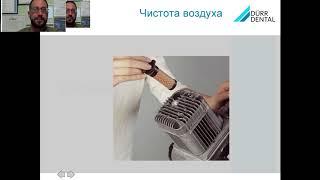 Компрессоры в стоматологии. Олег Попов.