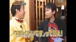 有吉弘行さんがゲッツでお馴染みの 一発屋芸人、ダンディ坂野さんにダメ...