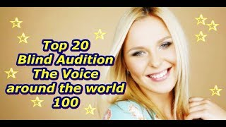 Top 20 Blind Audition (The Voice around the world 100)
