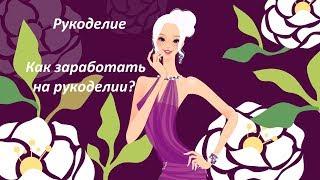 ПАПАДОС Ремонт Двигателя TOYOTA COROLLA - Как Заработать На Машине!