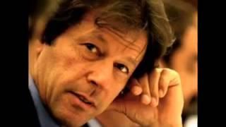 PTI Rakho Jeet Ki Lagan PTI Song
