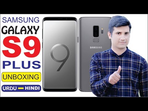 Samsung Galaxy S9 Plus Unboxing in Urdu/Hindi
