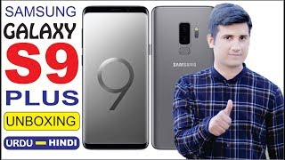 Samsung Galaxy S9 Plus Unboxing in Urdu/Hindi