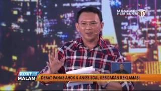 Video Debat Panas Ahok & Anies Soal Reklamasi download MP3, 3GP, MP4, WEBM, AVI, FLV April 2017