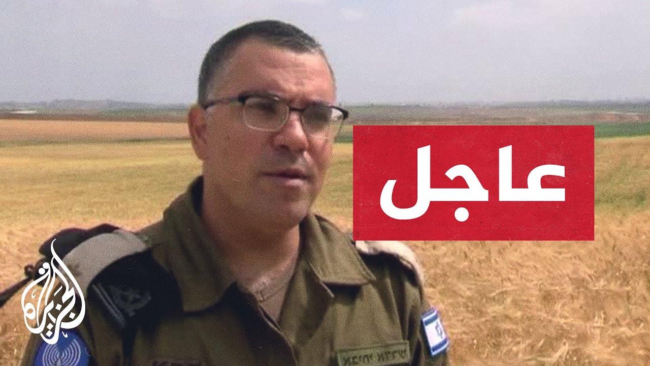 المتحدث باسم الجيش الإسرائيلي: استهدفنا بطارية الدفاع الجوي التي أطلقت الصاروخ من سوريا  - نشر قبل 45 دقيقة