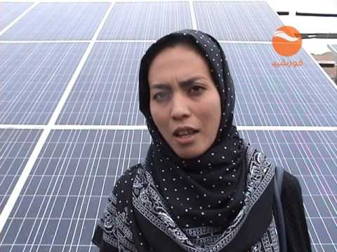 Bamyan University Solar Power system Executed By Zularistan Ltd