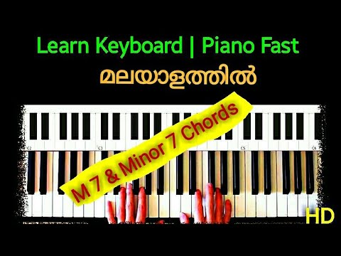 M7 & Minor7'th Chords and Creation/Malayalam Lesson.