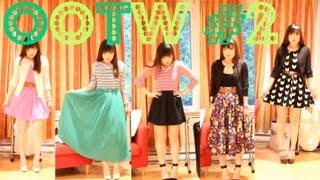 Outfits of the Week #2: 08/19/13 - 08/23/13 ♥ Thumbnail