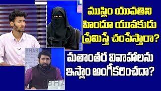 Death Threats for This Hindu-Muslim Couple in Hyderabad   Hindu Boy Married Muslim Girl