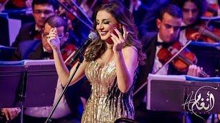 أنغام - فنجان النسيان من مهرجان الموسيقى العربيه 2016 Mastered HD Quality