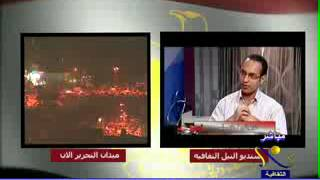 Taha Selim, AUC SPS President talks in Thourtna Show 4.mp4 Thumbnail