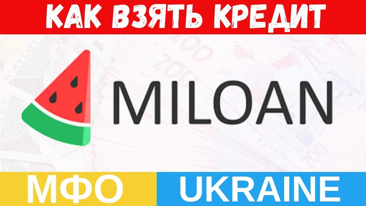 реквизиты сбербанка россии спб