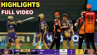 Kolkata Knight Riders Vs Sunrisers Hyderabad Full Match Highlights | KKR VS SRH HIGHLIGHTS | SHUBMAN