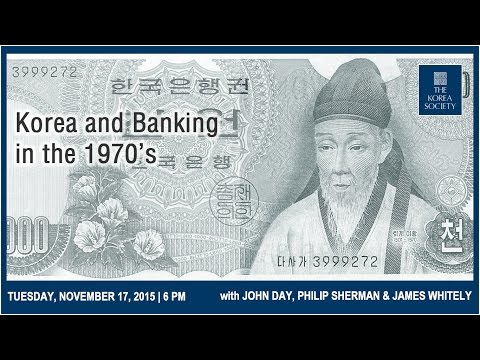 Korea and Banking in the 1970s
