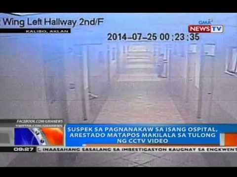NTG: Suspek sa pagnanakaw sa isang ospital sa Kalibo, Aklan, arestado