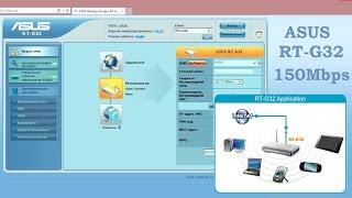 ASUS RT-G32 підключення, налаштування і прошивка wi-fi роутера